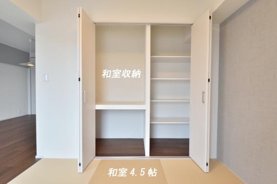 エスポア刈谷の和室収納の扉を開けました