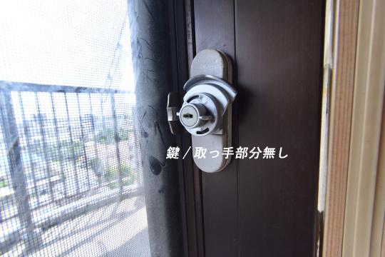 グローリアス刈谷の窓の鍵