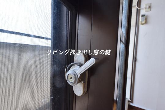 グローリアス刈谷のリビング窓の鍵