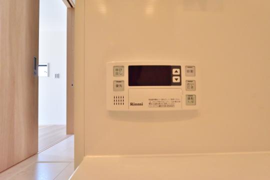 刈谷市大正町4丁目A棟の浴室給湯器リモコン