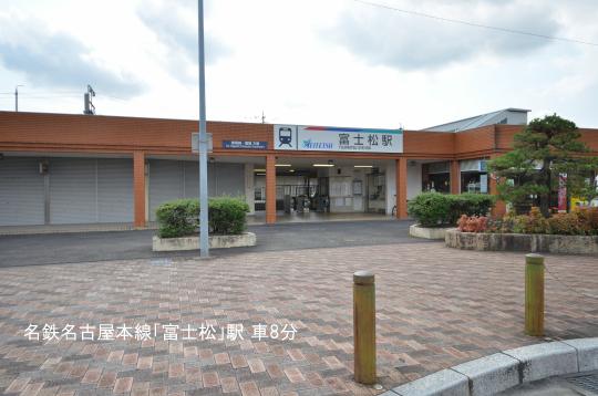 富士松駅のコピー