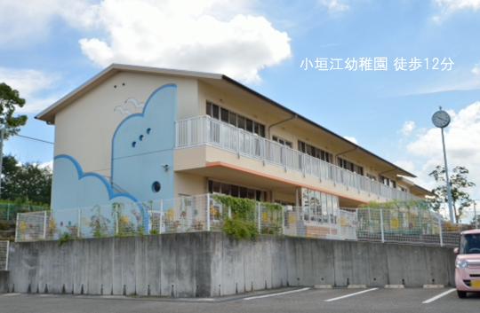 小垣江幼稚園のコピー