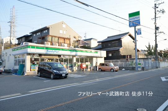 ファミリーマート武路町店のコピー