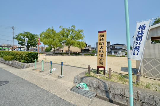 桶狭間古戦場公園 (3)