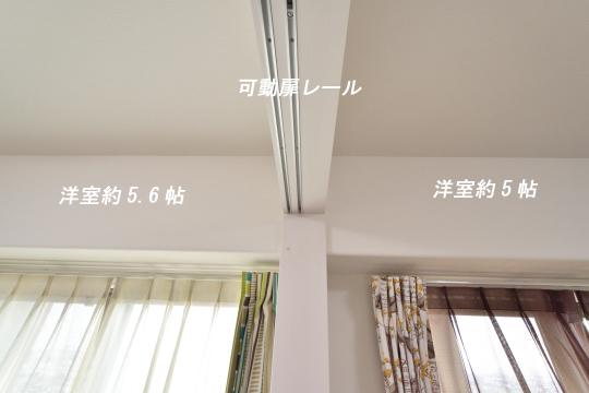 カルティア刈谷松坂の洋室は可動扉で間仕切り可能です。