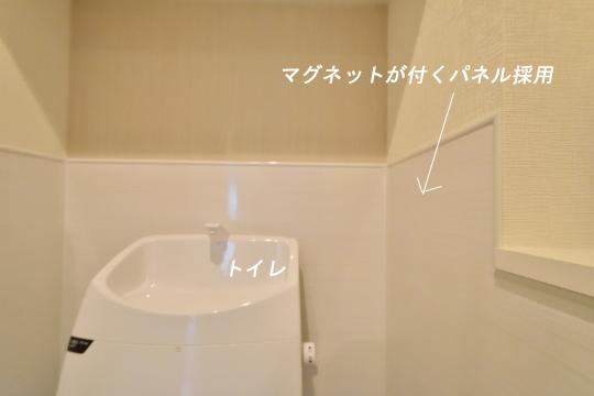 カルティア刈谷松坂のトイレ