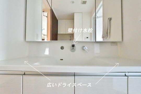 カルティア刈谷松坂の洗面台を正面より撮影