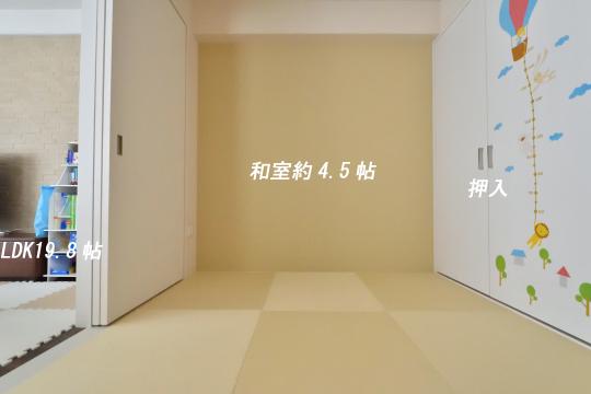 カルティア刈谷松坂の和室