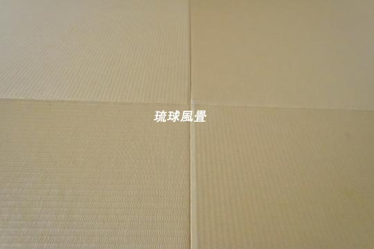 カルティア刈谷松坂の畳
