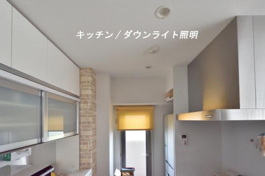 カルティア刈谷松坂のキッチン照明はダウンライト