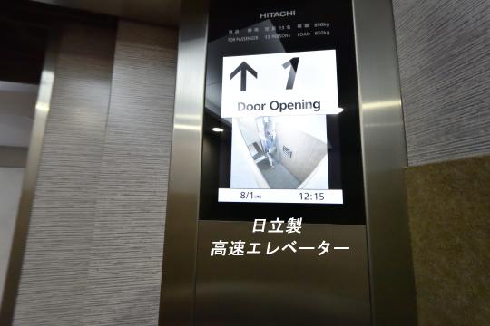 カルティア刈谷松坂のエレベーターは日立製高速エレベーター
