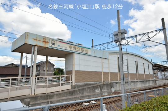 小垣江駅のコピー