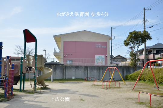 おがきえ保育園 (2)のコピー