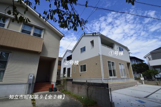 知立市昭和新築分譲クワイエの家
