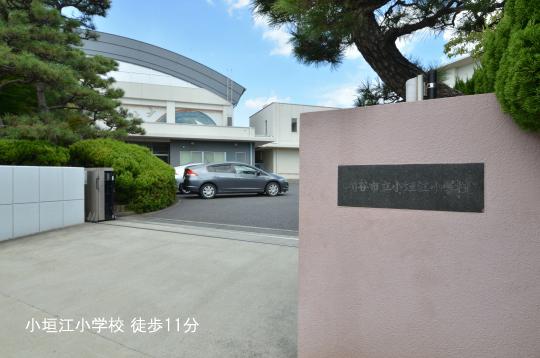 小垣江小学校のコピー