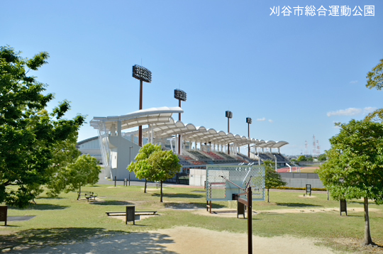 総合運動公園 (4)のコピー
