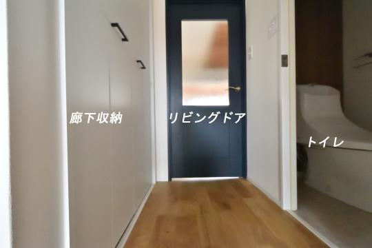 大和レジデンス相生2のトイレを廊下側から撮影