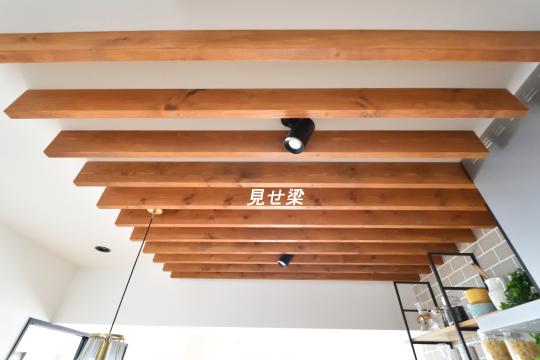 大和レジデンス相生2のキッチン天井は見せ梁