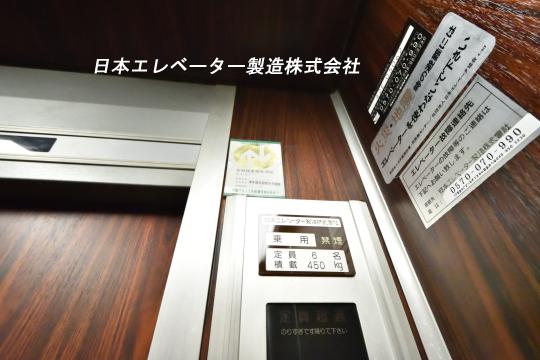 大和レジデンス相生Ⅱのエレベーターは日本エレベーター製造株式会社製です。