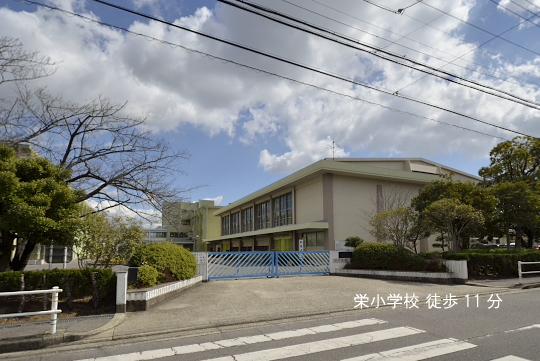 栄小学校のコピー