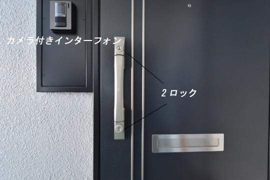 エスポア刈谷の玄関ドアは2ロックで安心