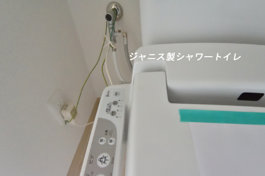 エスぺランタ安城のトイレはジャニス製シャワートイレ