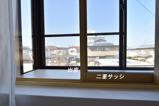 エスぺランタ安城の窓は二重サッシ