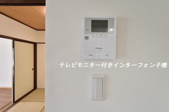エスぺランタ安城のテレビモニター付きインターフォン子機