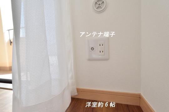 エスぺランタ安城の洋室にはアンテナ端子が一部屋ずつ設置
