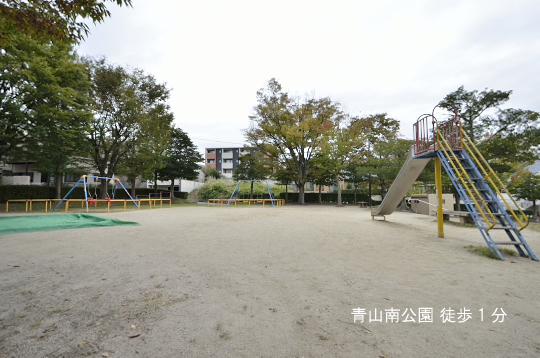 青山南公園コピー