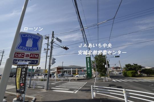 _DSC0020_00010のコピー