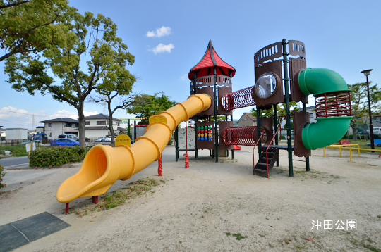 沖田公園 (4)のコピー