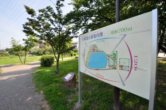 大蔵池公園 (1)
