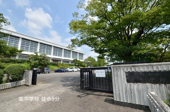 栄中学校のコピー