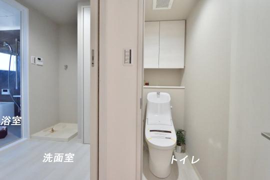 サンアメニティ安城朝日のトイレ