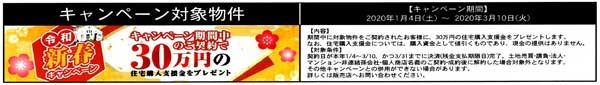 SKM_C25820011311480