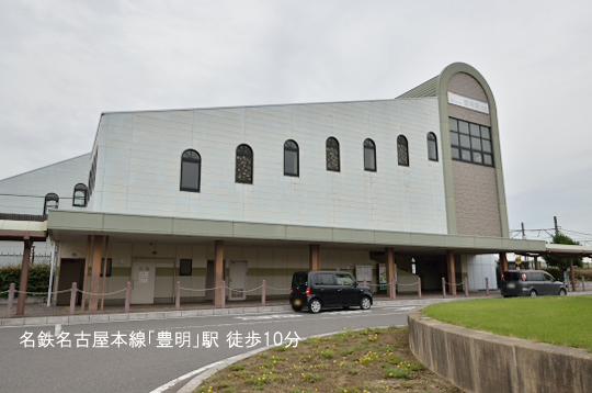 豊明駅のコピー