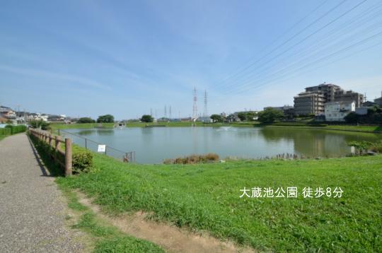 大蔵池公園 (2)のコピー