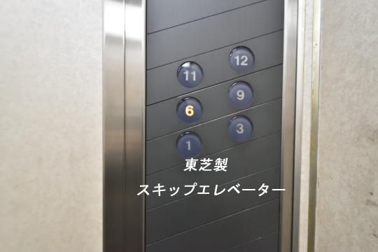 中央マンション刈谷のエレベーターは東芝製