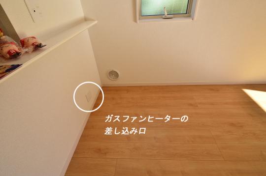_DSC0021_00010のコピー