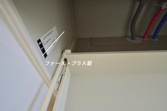 _DSC0025_00013のコピー