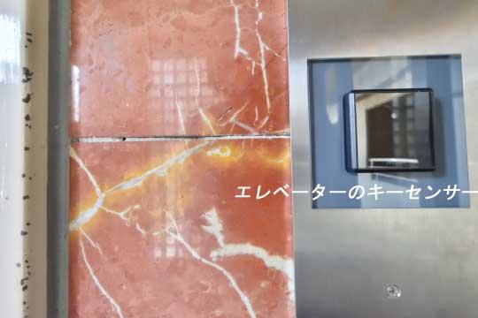 ソシアルセイワ知立弘法のエレベーターはキーセンサー付き