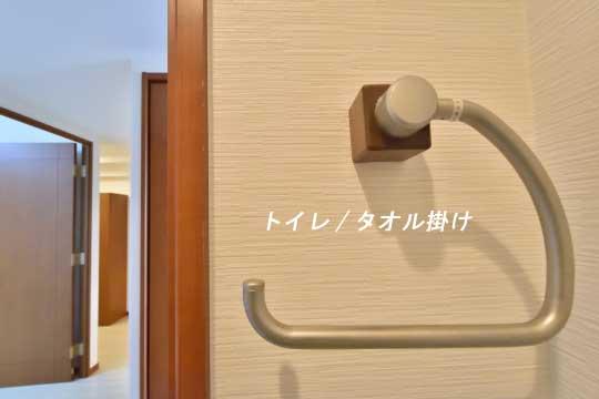 ソシアルセイワ知立弘法のトイレのタオル掛け
