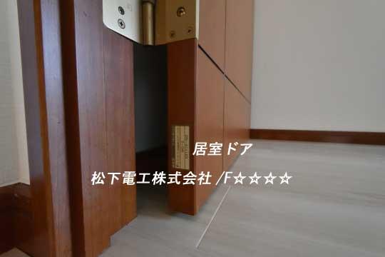DSC_0184_00167