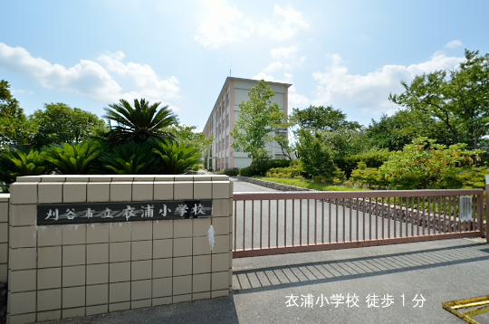 衣浦小学校のコピー