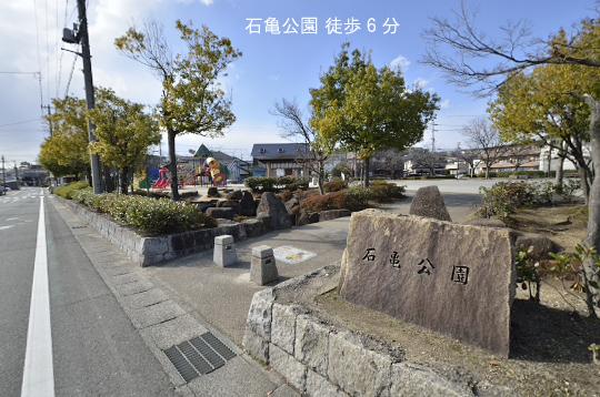 石亀公園 (1)のコピー