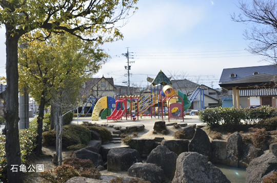 石亀公園 (2)のコピー