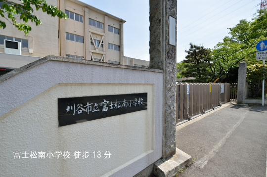 富士松南小学校のコピー