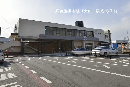 大府駅のコピー
