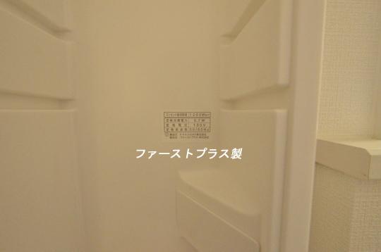 _DSC0045_00023のコピー